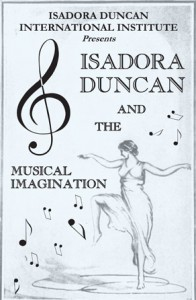 musical-imagination